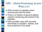 gps global positioning system what is it