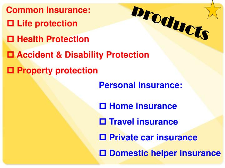 Common Insurance: