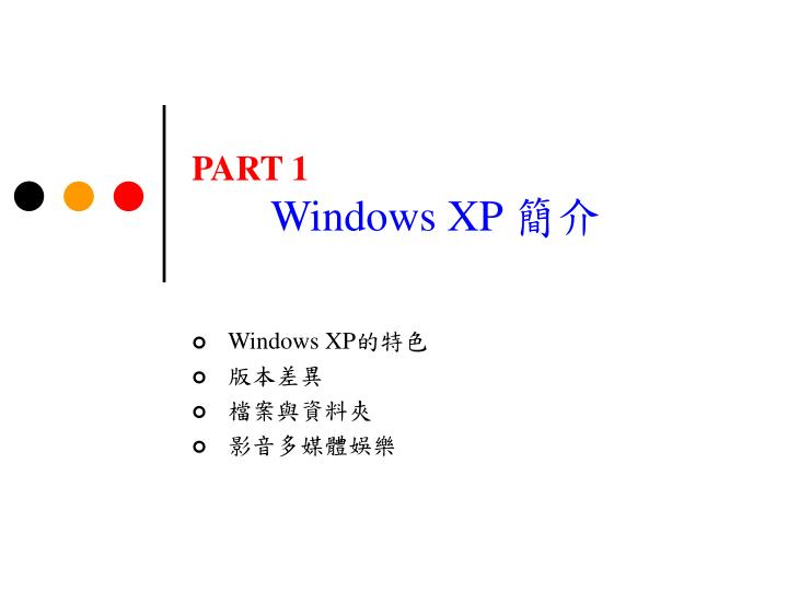 Part 1 windows xp
