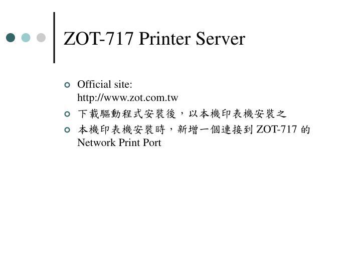 ZOT-717 Printer Server