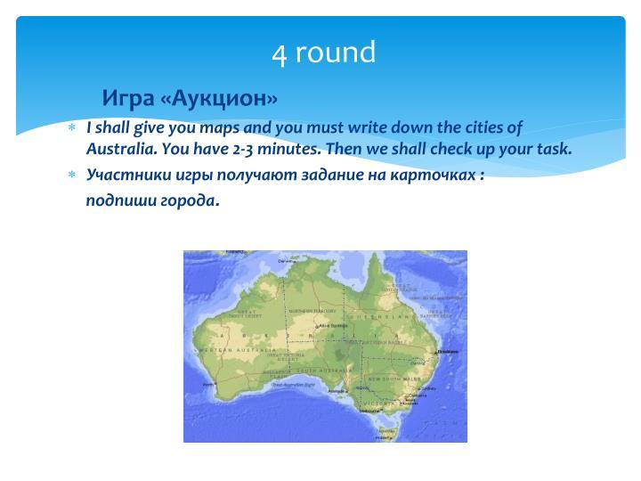 4 round
