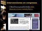 intervenciones en congresos1