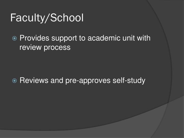 Faculty/School