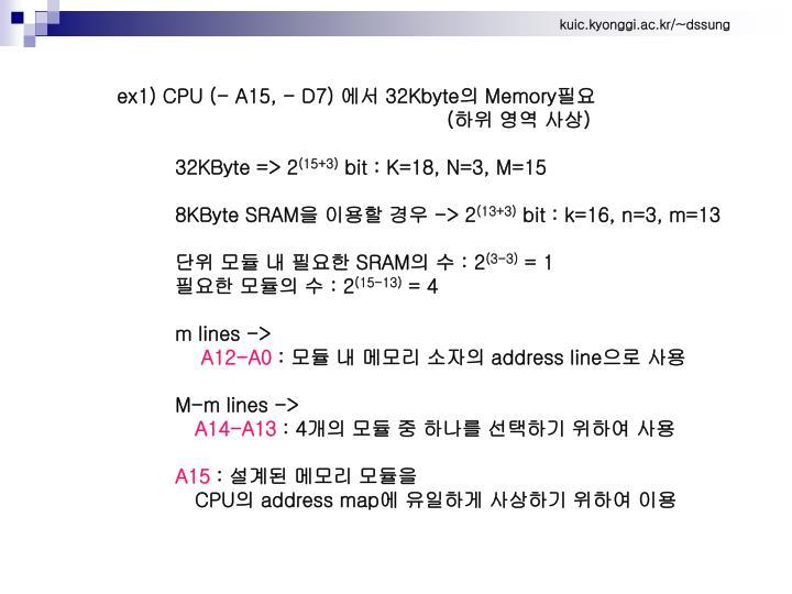 ex1) CPU (- A15, - D7)