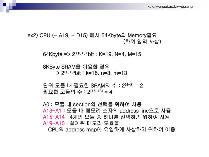 ex2) CPU (- A19, - D15)