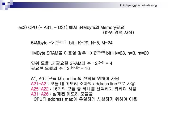 ex3) CPU (- A31, - D31)