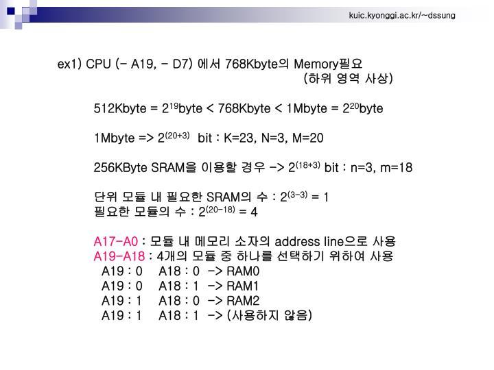 ex1) CPU (- A19, - D7)
