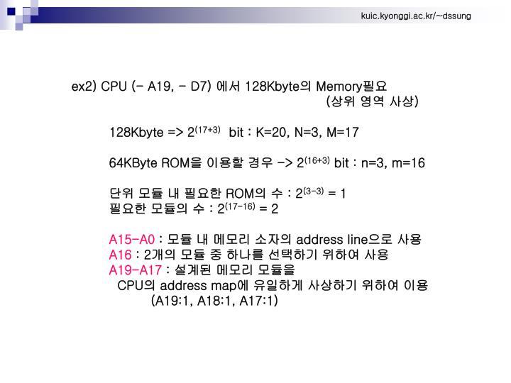 ex2) CPU (- A19, - D7)