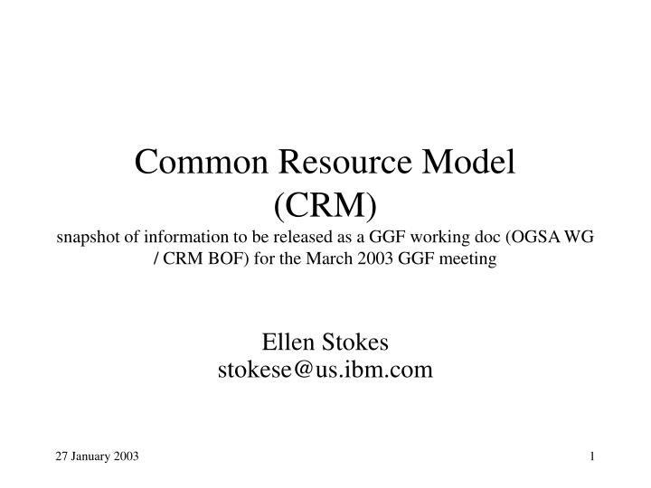 Common Resource Model