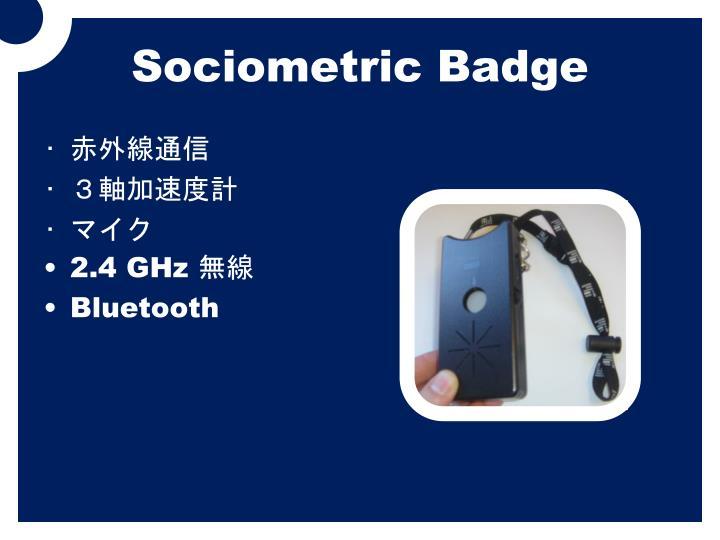 Sociometric Badge