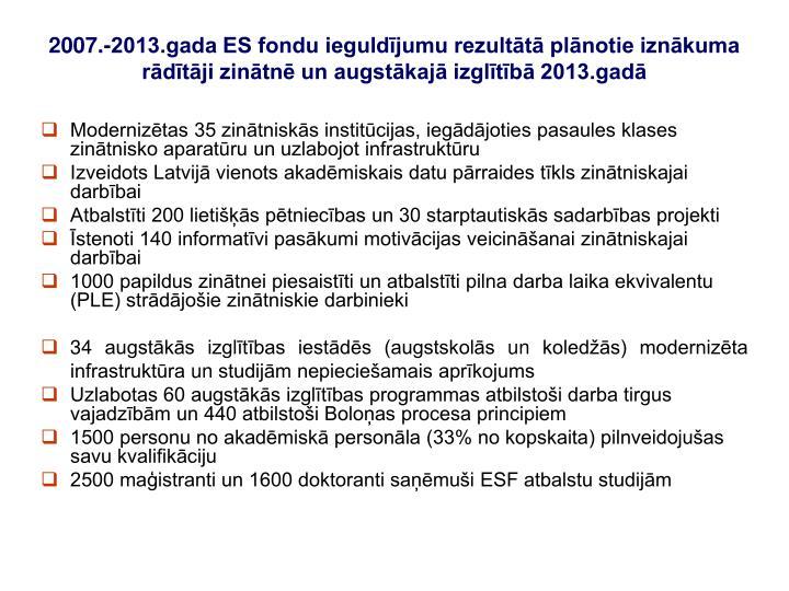 2007.-2013.gada ES fondu ieguldījumu rezultātā plānotie iznākuma rādītāji zinātnē un augstākajā izglītībā 2013.gadā