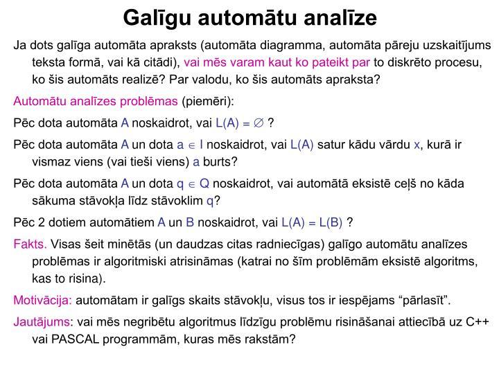 Galīgu automātu analīze