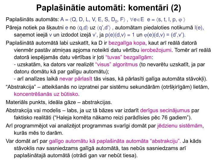 Paplašinātie automāti: komentāri (2)