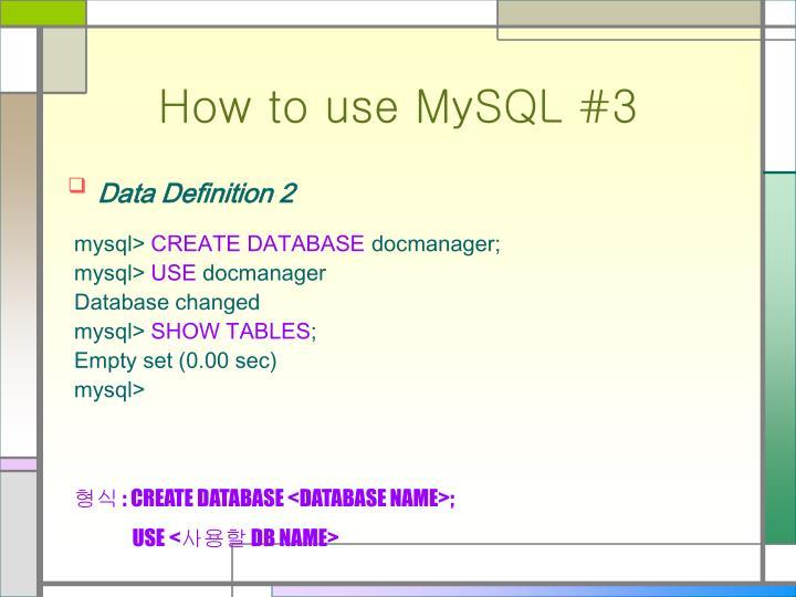 How to use MySQL #3