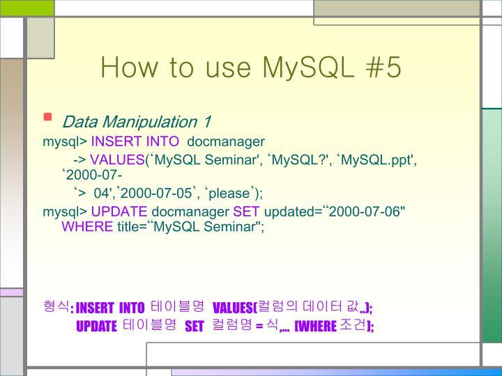 How to use MySQL #5