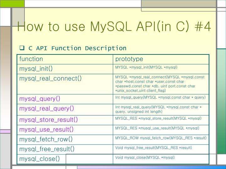 How to use MySQL API(in C) #4
