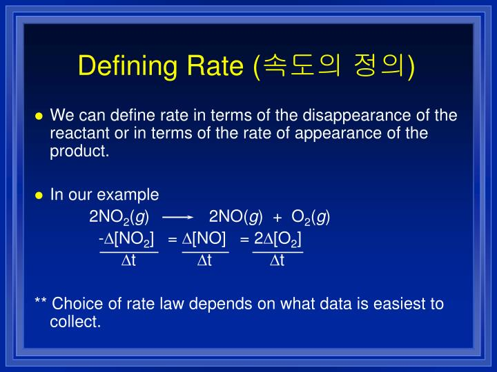 Defining Rate (