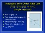 integrated zero order rate law single reactant
