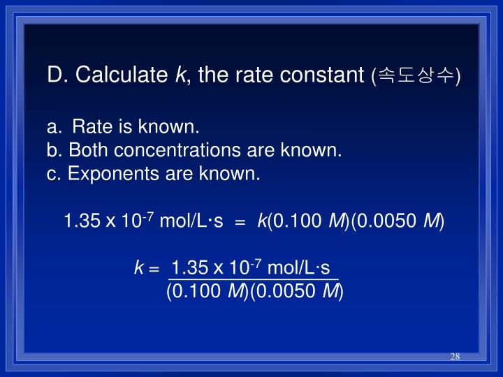 D. Calculate