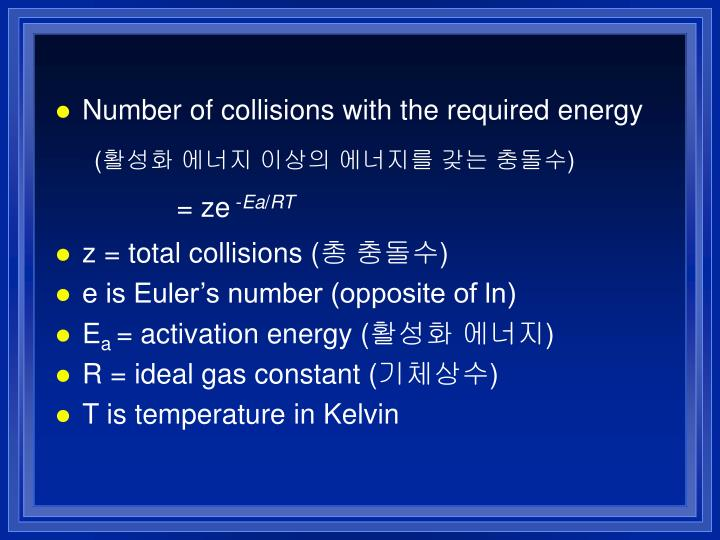 Number of collisions with the required energy