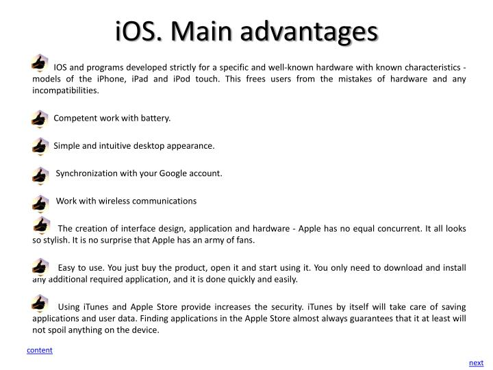 iOS. Main advantages