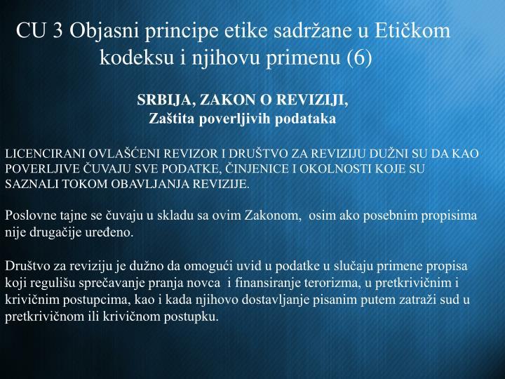 CU 3 Objasni principe etike sadržane u Etičkom