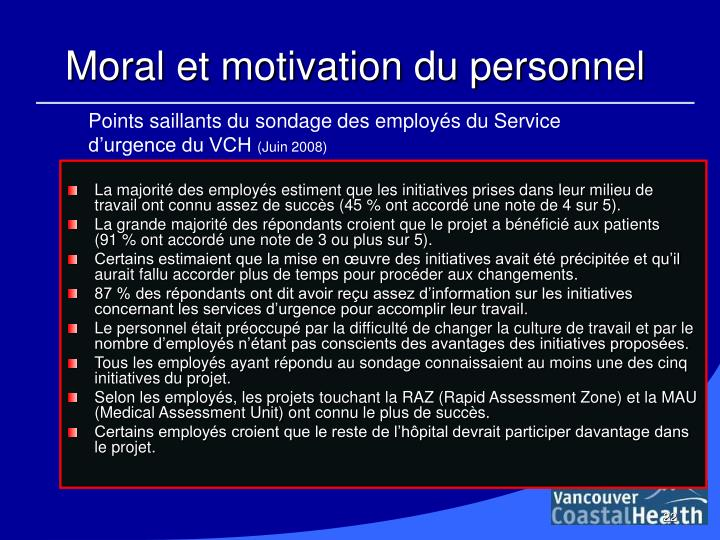 Moral et motivation du personnel
