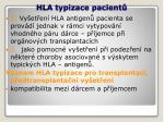 hla typizace pacient