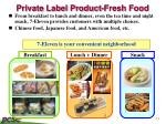 private label product fresh food
