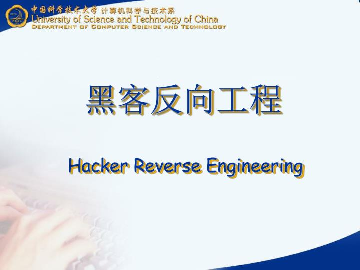 Hacker reverse engineering