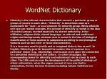 wordnet dictionary