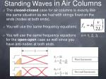 standing waves in air columns1