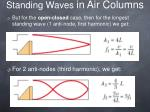 standing waves in air columns2