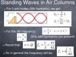 standing waves in air columns3