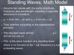standing waves math model