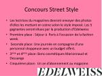 concours street style
