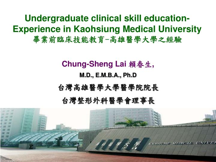Undergraduate clinical skill education-Experience in Kaohsiung Medical University