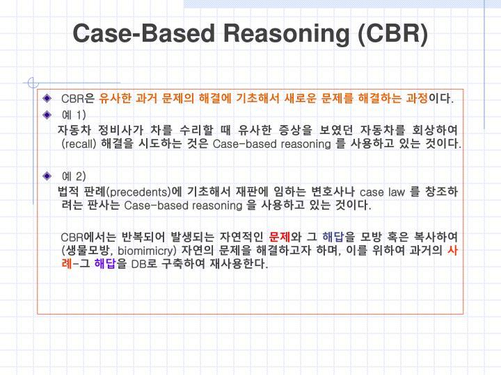 Case-