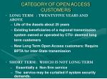 category of open access customers