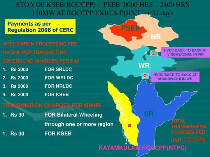 STOA OF KSEB(RGCCPP) -  PSEB  0000 HRS – 2400 HRS