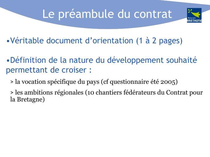 Le préambule du contrat