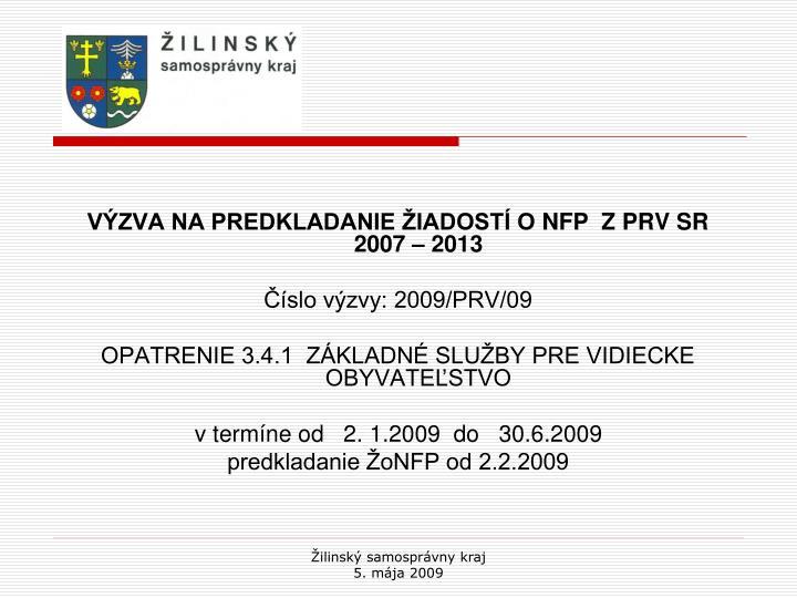VÝZVA NA PREDKLADANIE ŽIADOSTÍ ONFP  ZPRV SR  2007 – 2013