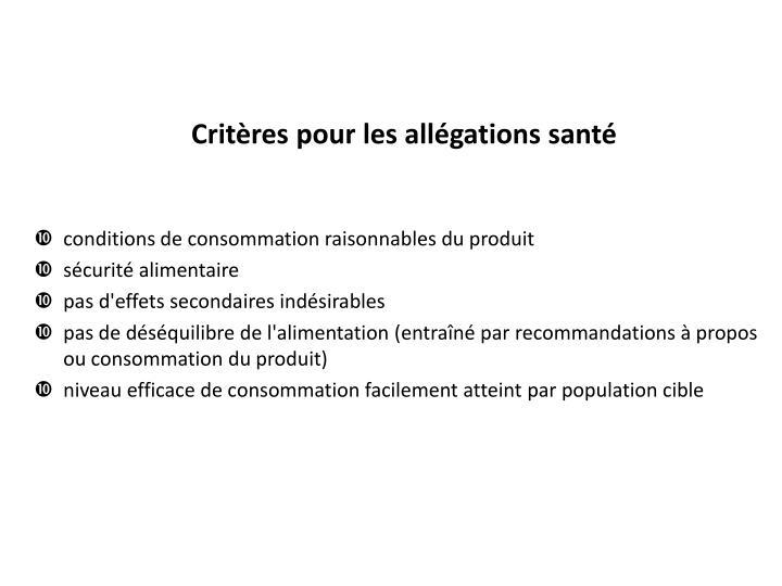 Critères pour les allégations santé