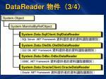 datareader 3 4