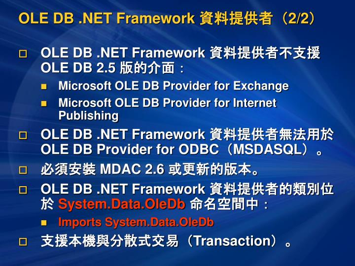 OLE DB .NET Framework