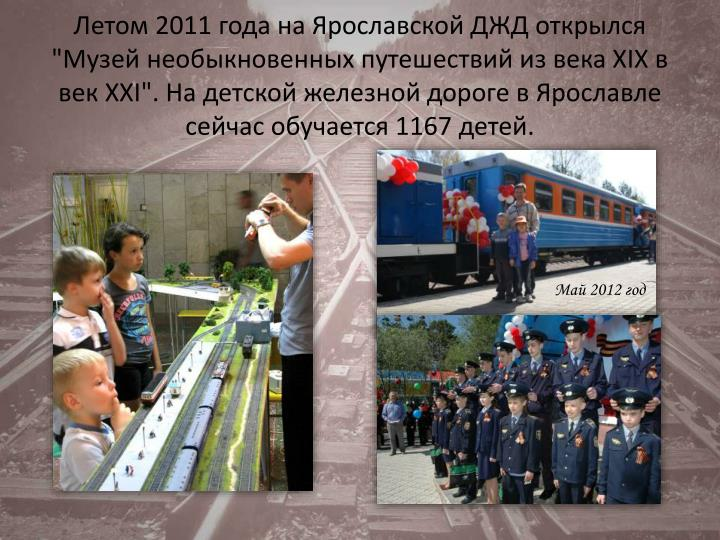 "2011      ""     XIX   XXI"