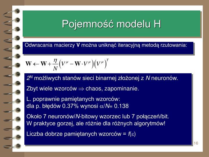 Pojemność modelu H