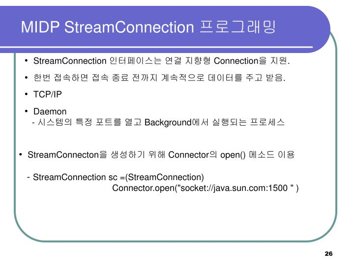 MIDP StreamConnection