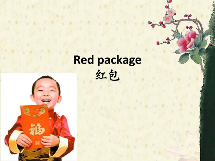 red package