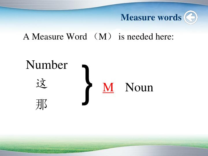 Measure words